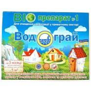 Біопрепарат Водограй для вигрібних ям, вуличних туалетів, септиків, 50г.