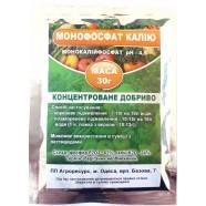 Мінеральне добриво Монофосфат калію, 30г