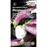 Семена баклажана Икорный рай, 0,3г