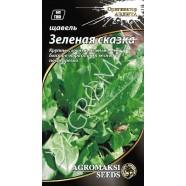 Семена щавеля Зеленая Сказка, 10г
