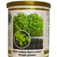 Насіння мікрозелені Крес-салат Чотири Врожаю, (Італія), 0,1 кг