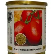 Насіння томату Новачок Переможець (Молдова), 0,1 кг