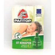 Жидкость для фумигатора Раптор, 30 ночей