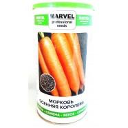 Насіння моркви Осіння Королева (Польща), Marvel, 0,5кг
