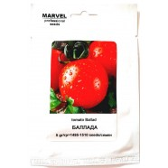 Насіння томату Балада (Україна), 5 г
