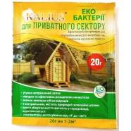 Біопрепарат KALIUS (Каліус) для вуличних туалетів септиків вигрібних ям, 20 г.