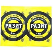 Инсектицид Разит, 4мл