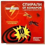 Спіралі від комарів Super MOSQUITA подвійний ефект, 10шт.