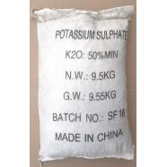 Удобрение Сульфат калия (калий сернокислый), гранула, мешок 9,5кг