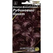 Насіння базиліка фіолетовий рубіновий Букет, 0,3 г