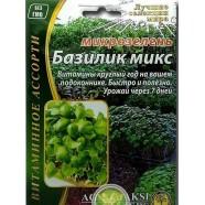 Насіння мікрозелень базилік мікс, 10г
