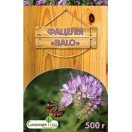 Семена Фацелии в оболочке BALO, 500 г