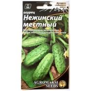 Семена огурца пчелоопыляемый Нежинский местный, 0,3г