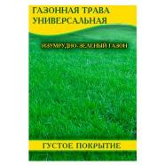 Семена газонной травы Универсальная, 1 кг