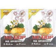 Инсектицид Мелиор, 3,6мл
