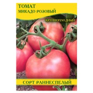Семена томата Микадо розовый, 50 г