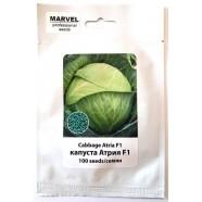 Семена капусты белокочанная Атрия F1 (Голландия), 100 семян