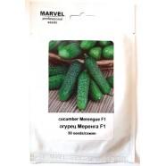 Насіння огірка Меренга F1 (Голландія), 50 насінин