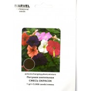 Насіння Петунії Суміш забарвлень ампельна (Україна), 5000 насіння