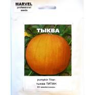 Насіння гарбуза Титан (Україна), 50 шт