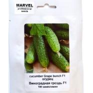 Насіння огірка бджолозапильний Виноградна гроно F1 (Росія), 100 насінин