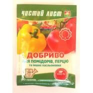 Удобрение кристаллическое для томата, баклажана и перца, 20г.