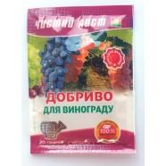 Удобрение кристаллическое для винограда, 20г.