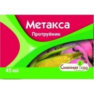 Метакса, протравитель семян 45мл.