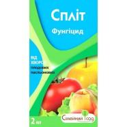 Препарат Спліт, 2мл