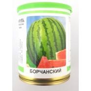Насіння кавуна Борчанский, (Україна), 100г