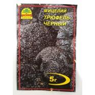 Міцелій гриба Трюфель чорний, 5г