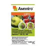 Инсектицид Амплиго, 4 мл.