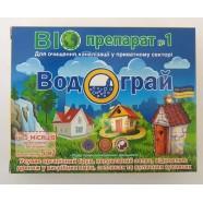 Препарат Водограй для выгребных ям и септиков, 200г.