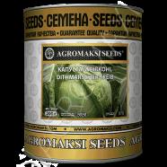 Семена капусты Dithmarscher Treib, (Германия), 0,2кг