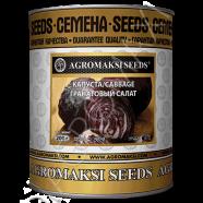 Семена капусты краснокачанная Гранатовый Салат, (Голландия), 0,2кг