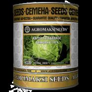Семена капусты Зимовка 1474, (Словакия), 0,2кг
