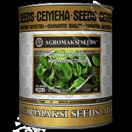 Насіння шпинату Жирнолистный, (Росія), 0,25 кг