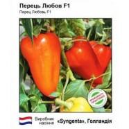 Семена перца Любовь F1, 500 шт.