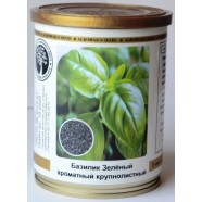 Семена базилика Зеленый Ароматный Крупнолистный, (Германия), 0,1кг ТМ Agromaksi
