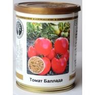 Семена томата Баллада (Молдова), 0.1 кг ТМ Agromaksi