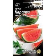 Семена арбуза Карапуз, 2г