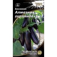 Семена баклажана Алмазная гирлянда, 0,3г