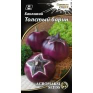 Семена баклажана Толстый барин, 0,3г