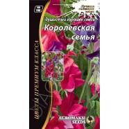 Семена цветов Душистый горошек Королевская семья смесь, 0,5г