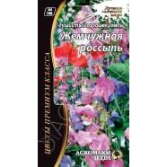 Семена цветов Душистый горошек Жемчужная россыпь смесь, 0,5г