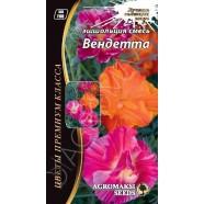 Семена цветов Эшшольция Вендетта смесь, 0,3г