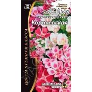 Семена цветов Годеция Королевская крупноцветковая смесь, 0,2г
