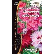 Семена цветов Гвоздика Китайская Махровое Чудо смесь, 0,2г