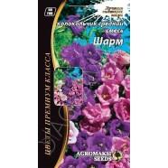 Семена цветов Колокольчик Шарм средний смесь, 0,1г