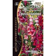 Семена цветов Львиный зев Смесь окрасок крупноцветковая смесь, 0,2г